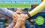 Auslobung des Thüringer Zukunftspreises 2018